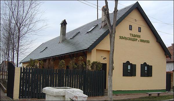 Banatska kuća Aleksandar
