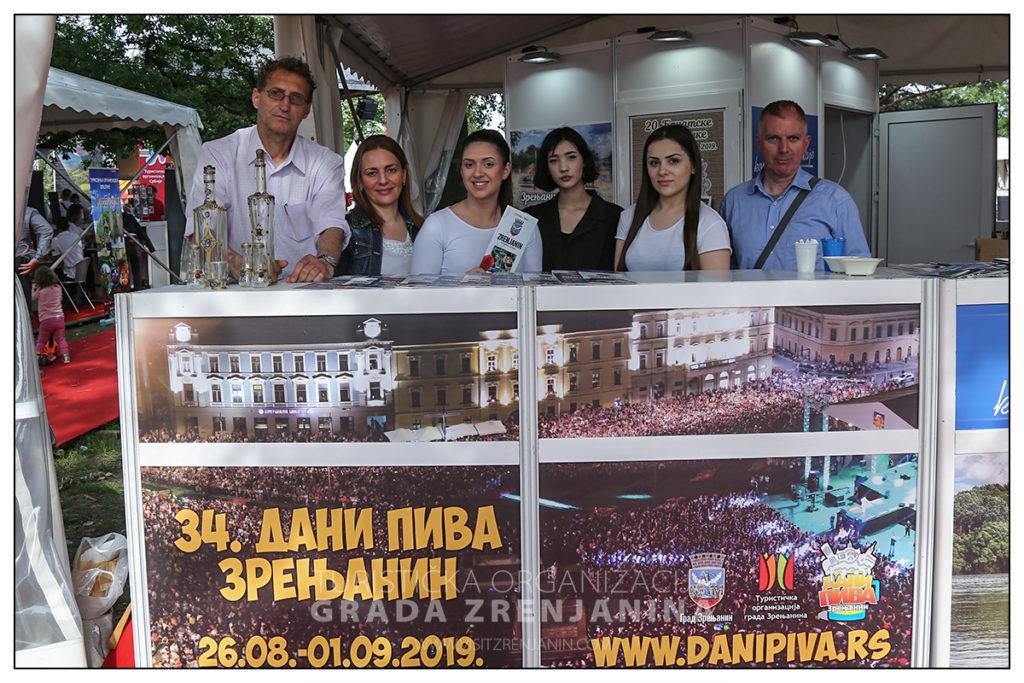 Beogradski Manifest 2019 03
