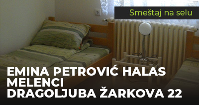 Emina Petrovic Halas