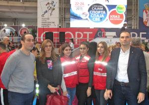 Medjunarodni_Sajam_sporta_Beograd