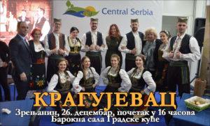 TO_Kragujevac_naslovna