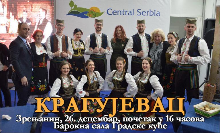 Turistička organizacija Kragujevac u Zrenjaninu